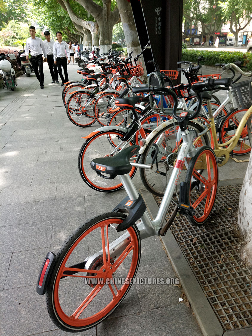 China Dockless Shared Bicycles Nanjing Sidewalk